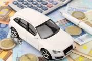 Как продать кредитный автомобиль? Особенности сделки