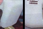 Как заменить  насос стеклоомывателя?