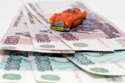Как оформить кредит на поддержанное авто? Особенности сделки