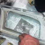 Рамка на стекло Бош