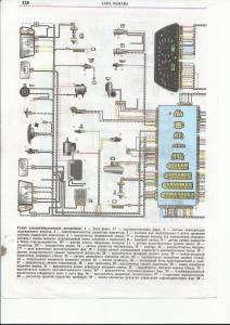 Схема электрооборудования ВАЗ 2113, 2114 ч.1