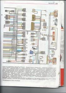 Схема электрооборудования ВАЗ 2113, 2114 ч.2