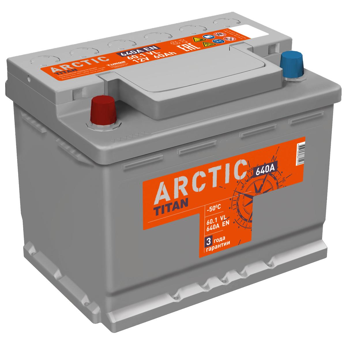 TITAN ARCTIC 6СТ-60.1 VL