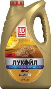 ЛУКОЙЛ Люкс SL CF 10W-40